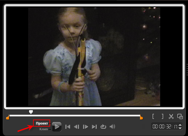 Corel VideoStudio Pro X3 уроки 24.png