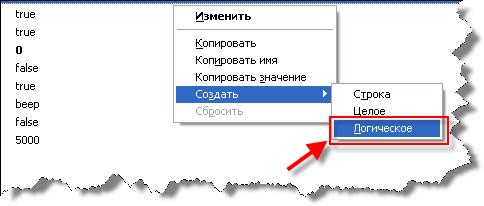 http://www.yachaynik.ru/images/stories/0internet2/googletoolbar_firefox_5/google_ttolba_firefox_5_html_5d866c69.png