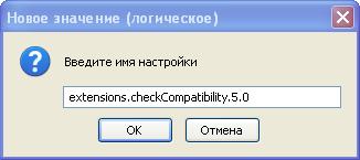 http://www.yachaynik.ru/images/stories/0internet2/googletoolbar_firefox_5/google_ttolba_firefox_5_html_m1bf3fb91.png