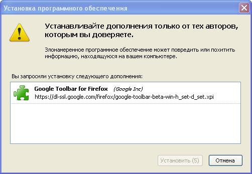 http://www.yachaynik.ru/images/stories/0internet2/googletoolbar_firefox_5/google_ttolba_firefox_5_html_m49ea62f0.png