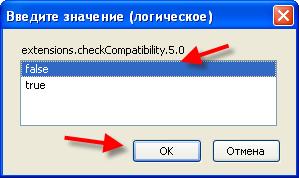 http://www.yachaynik.ru/images/stories/0internet2/googletoolbar_firefox_5/google_ttolba_firefox_5_html_m4c3fa1fe.png