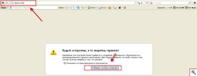 http://www.yachaynik.ru/plugins/content/fboxbot/thumbs/google-ttolba-firefox-5-html-m3a9f9fc6_643x248_29f5ef02090b4ec2cd2e451f5eb12f75.jpg